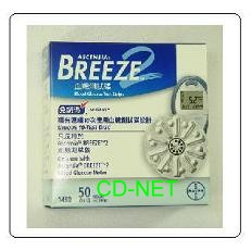 BAYER Breeze2 TEST STRIPS血糖測試碟